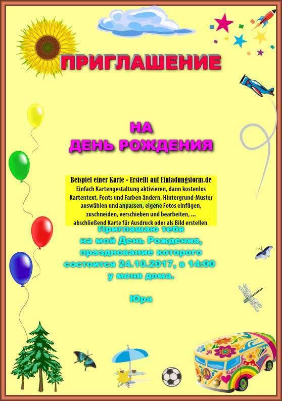 Vorlage Kindergeburtstag Einladung Word Ist Beste Einladung Design